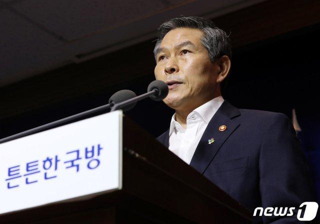 """정경두 국방, '北목선' 대국민 사과…""""허위보고·은폐 엄정 조치"""""""