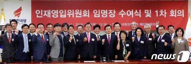 한국당 영입대상에 박찬호·이국종·이재웅…170명 압축
