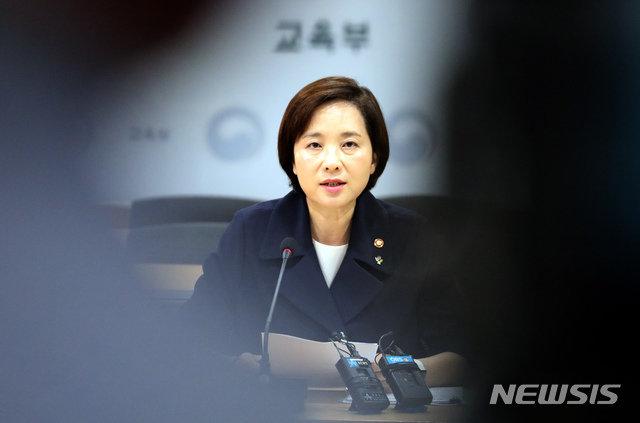 """'靑 상산고 폐지 부동의 가닥'? 보도에…유은혜 """"있을 수 없는 일"""""""