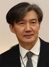 조국, 법무장관 유력 검토