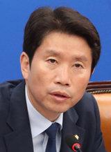 """한국당에 뿔난 이인영 """"재협상 꿈도 꾸지 말라"""""""