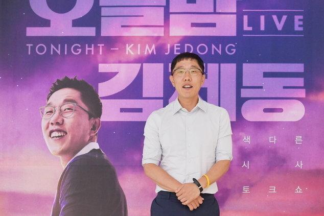 김제동, KBS '오늘밤 김제동' 1년만에 그만둔다
