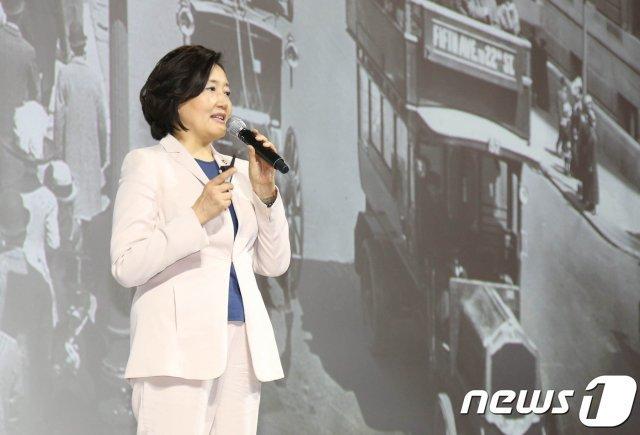 """박영선 """"중기, 불화수소 만들 수 있다더라…대기업이 안 사줘"""""""