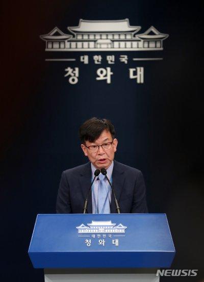 """""""외교적 소홀""""… 또 눈총받은 김상조의 입"""