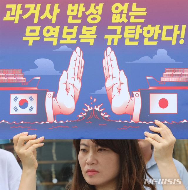 "WSJ ""마트부터 관광까지…日불매운동 한국 전역 확산"""