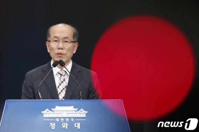"""靑 """"지소미아 종료 결정…한미동맹 추호도 흔들림 없다"""""""