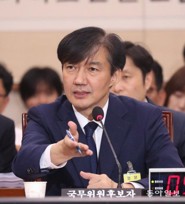 [단독]조국 부인 입원… 檢, 피의자 신분 소환 채비