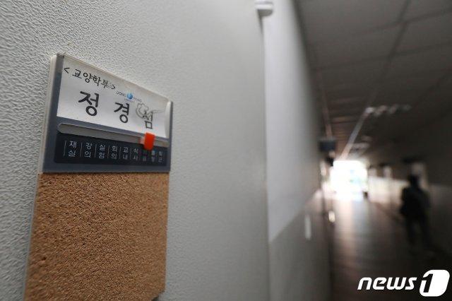 정경심 '표창장 위조 의혹' 공소장, 기소 11일만에야 제출
