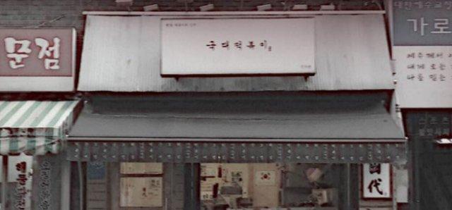 """김상현 국대떡볶이 대표 """"늑대(조국) 가고 표범(임종석) 올까 더 두렵다"""""""