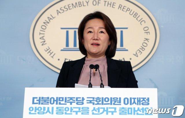 '민주당 입' 이재정, '안양 동안을' 심재철 6선 저지 나선다
