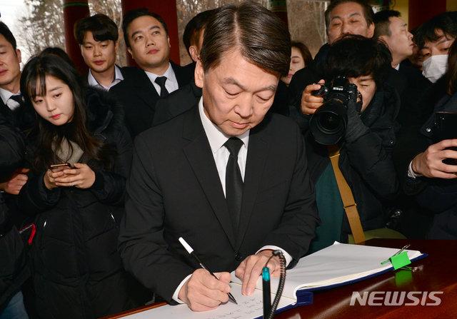 """안철수 첫 행보는 광주 """"국민의당 지지자 마음 못 헤아려…죄송"""""""