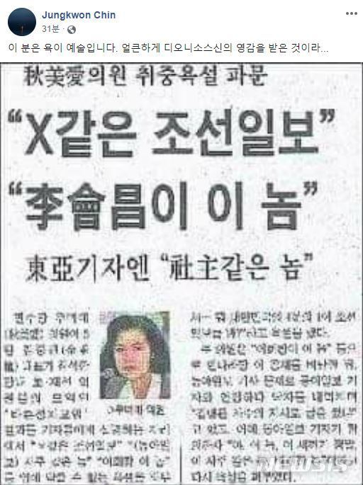 """진중권, 檢 '상가 충돌' 법무부 장관 비판에 """"秋 욕이 더 예술"""""""
