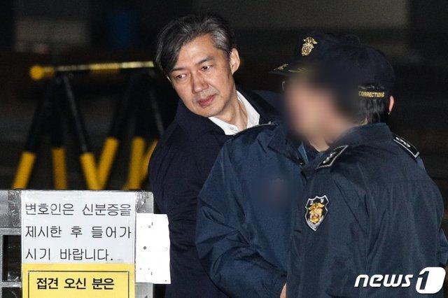"""정경심 카톡 """"세금 2000만원 폭망ㅠㅠ""""에 '꾸기' 조국 """"거액이네!"""""""