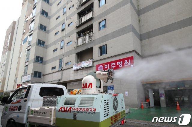 대구 제2미주병원서 61명 무더기 감염…'골든타임' 왜 놓쳤나