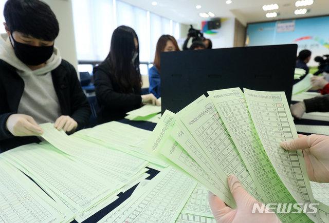 비례당 난립 '꼼수총선'… 투표용지 길어 手개표