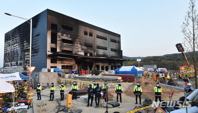 이천 물류센터 화재로 38명 참변 폭발과 함께 불길 치솟아 뉴스 동아닷컴