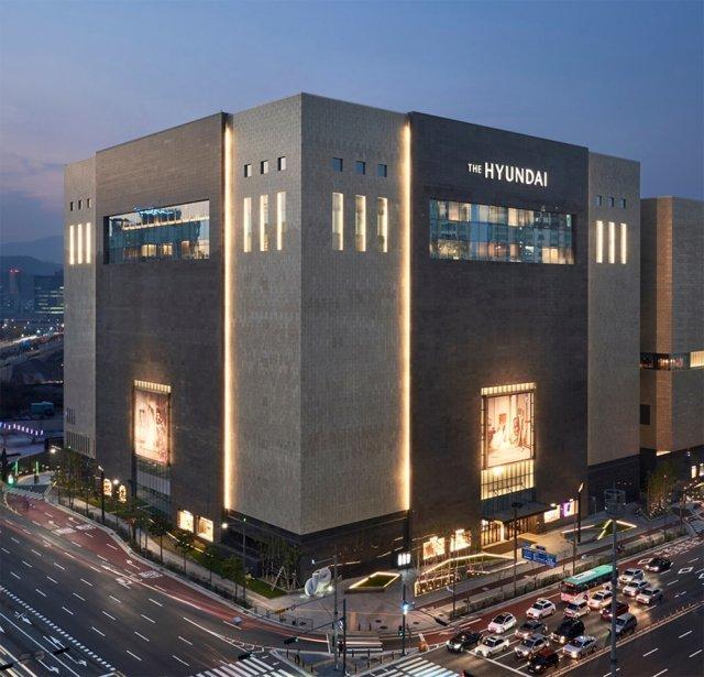 현대백화점