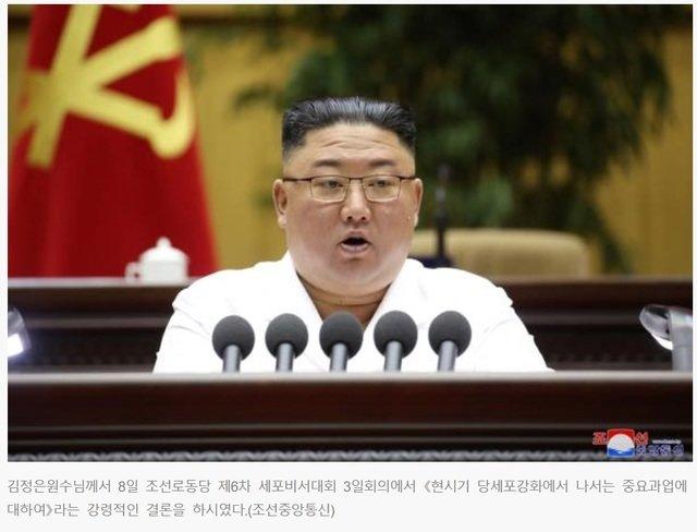 """김정은 """"고난의 행군 결심…反사회주의 소탕전 벌여야"""""""