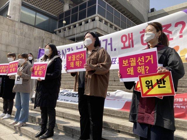 선관위 '현수막 규제 풀겠다' vs 정치권 일각 '과열 부채질'