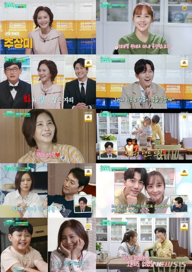 Ki Tae-young ♥ Eugene, back hug hand drop… Daldal quirk of a 12 year old couple