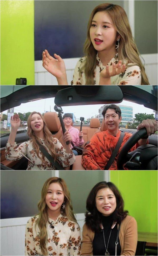 '배틀트립' 우주소녀 다영 출격…제주 맛집+고급 정보 대방출