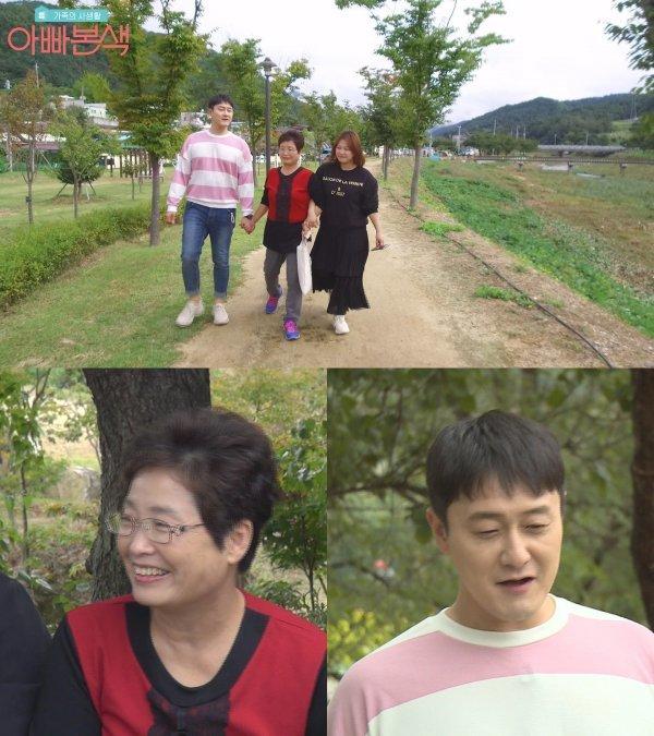 '아빠본색' 김원효, 장모님과 특급 케미…1등 사위 면모