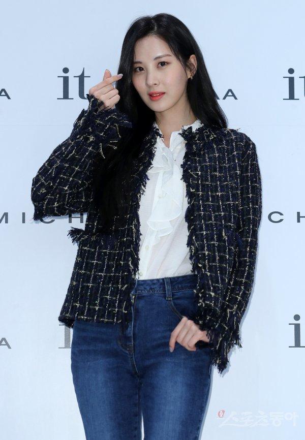 """서현, JTBC '안녕 드라큘라' 주연 캐스팅 """"여러분께 희망과 용기 됐으면"""""""