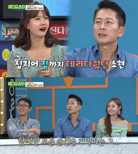 양재진, 박소현과 무슨 관계…기억 못하는 핑크빛♥ 사연
