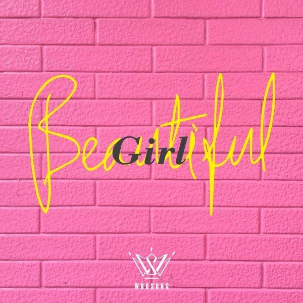 더로즈 김우성, 오늘(15일) 고백송 'Beautiful Girl' 발표…비투비 프니엘 피처링