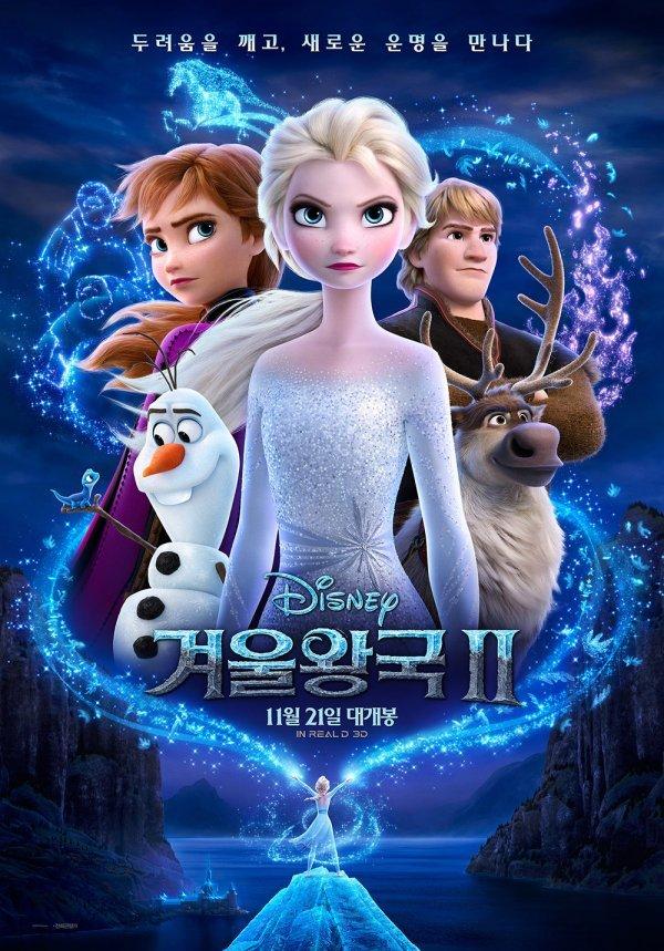 """""""'겨울왕국2' 스크린독과점 사태""""…영화인들, 긴급 기자회견 연다 [공식입장]"""