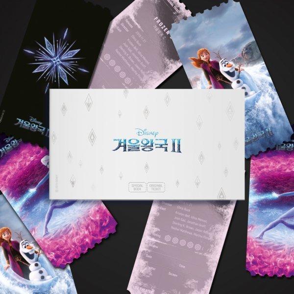 메가박스, '겨울왕국2' 팬들 마음 사로잡는 굿즈 판매
