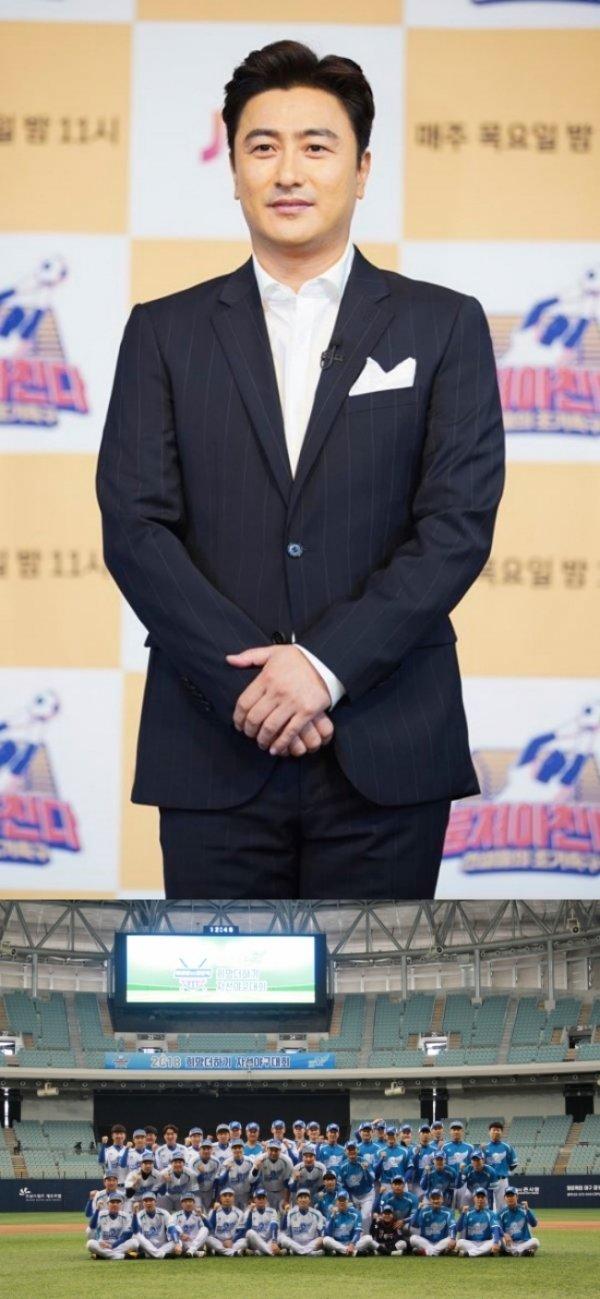 양준혁 자선야구대회, 안정환 축구 해설위원 시구