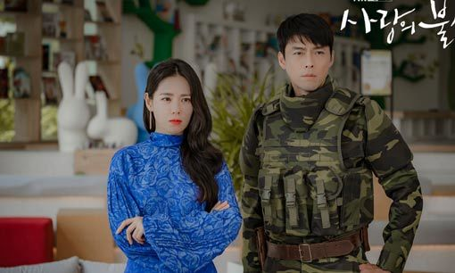 현빈·손예진, 보는 재미로 1차 관심 끌기 성공