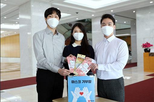 농심, 마스크 2100여장 한국백혈병소아암협회에 기부
