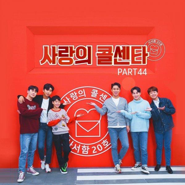 영탁 '살다보면' 타이틀, '사콜' 음원 공개