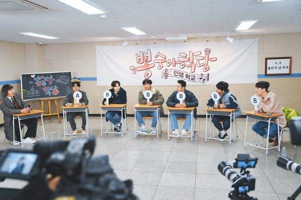 '뽕숭아학당' 축구 능력자 김종국, 임영웅에 러브콜