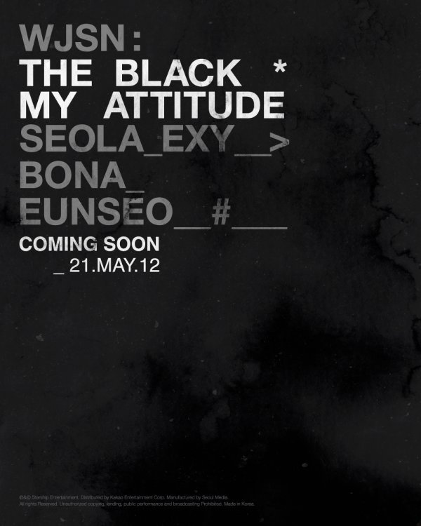 12일(수), 우주소녀 더 블랙(설아+엑시+보나+은서) 싱글 앨범 1집 'My attitude' 발매 | 인스티즈