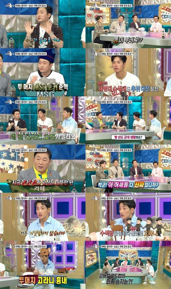 이준혁vs박군, MSG+허세 환장 '군대 썰' 배틀 (라스)