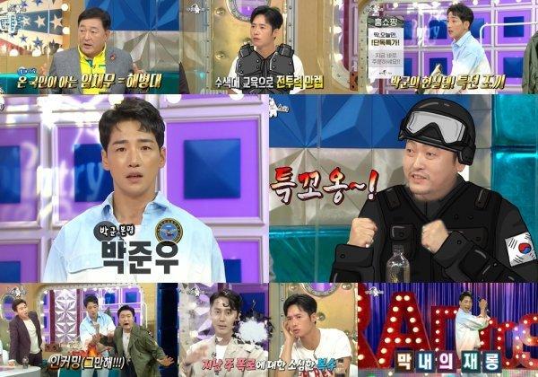 """[TV북마크] 박군 """"암투병 母 위해 30억 포기…軍연봉+연금"""" (라스)(종합)"""